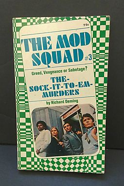 The Mod Squad #3: The Sock-It-to-Em Murders