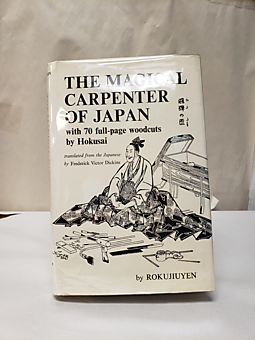 The Magical Carpenter of Japan